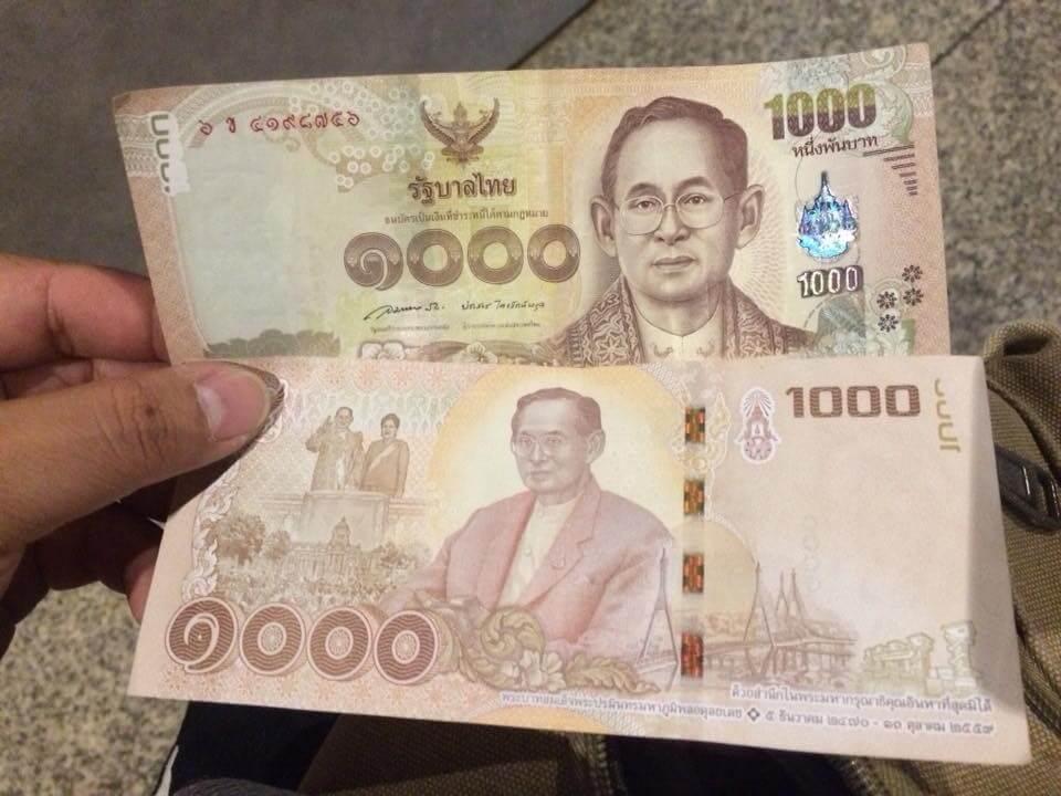 Tiền Thái Lan đổi tại sân bay